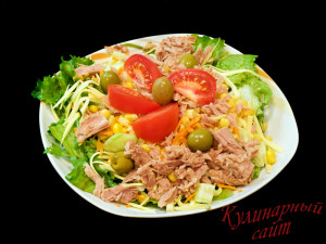 Mixed tuna salad